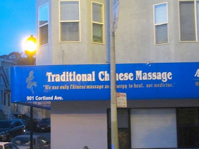 massageawning
