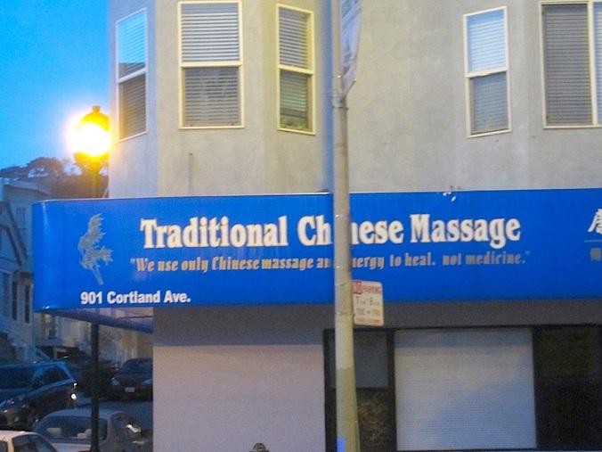 massageawning