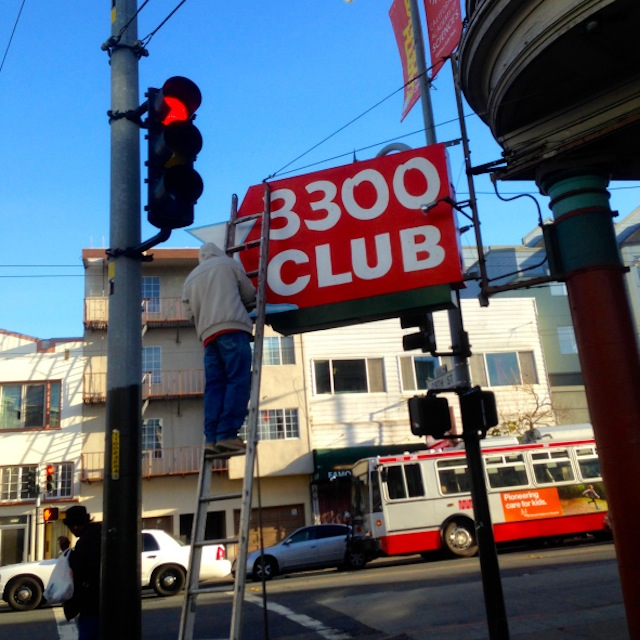 3300sign