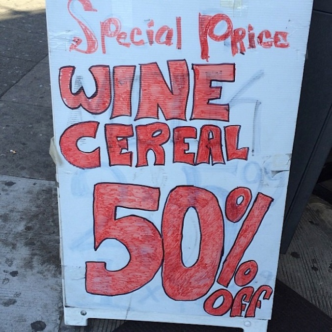 WineCereal