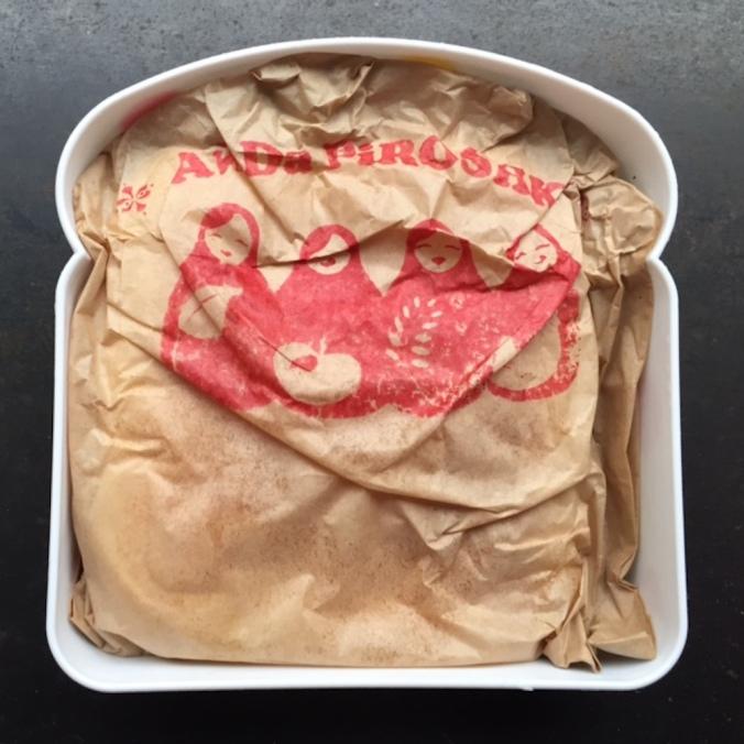 lunchpiroshki